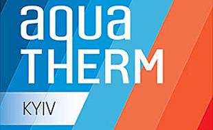 news-AkvaTerm2015