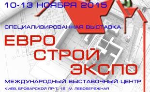 news-EvroStroyExpo_1.jpg.pagespeed.ce.o3uzAKoYO0
