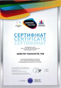 sertifikat.jpg.pagespeed.ce.l1wlwQgk6m